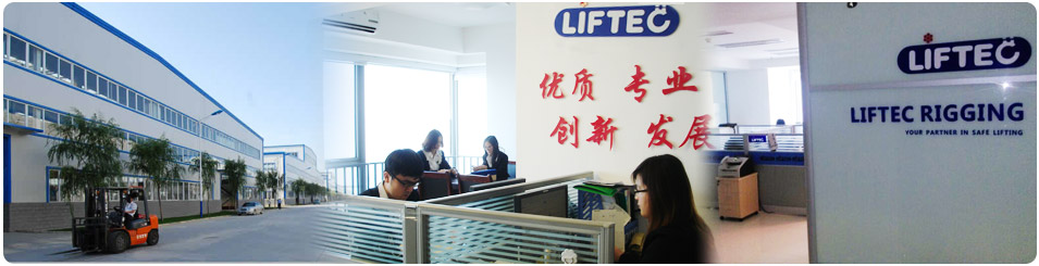 About Liftec